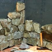 masonry veneer mortar applied to stone veneer on an unfinished wall
